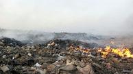 آلودگی هوا زباله سوزی در تهران را زیر ذره بین قرارداد