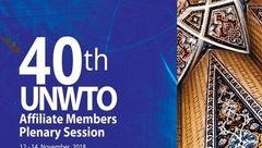 افتخار ایرانیها به تاریخ و مهماننوازیشان شگفتزدهام کرد / اقرار مردامریکایی