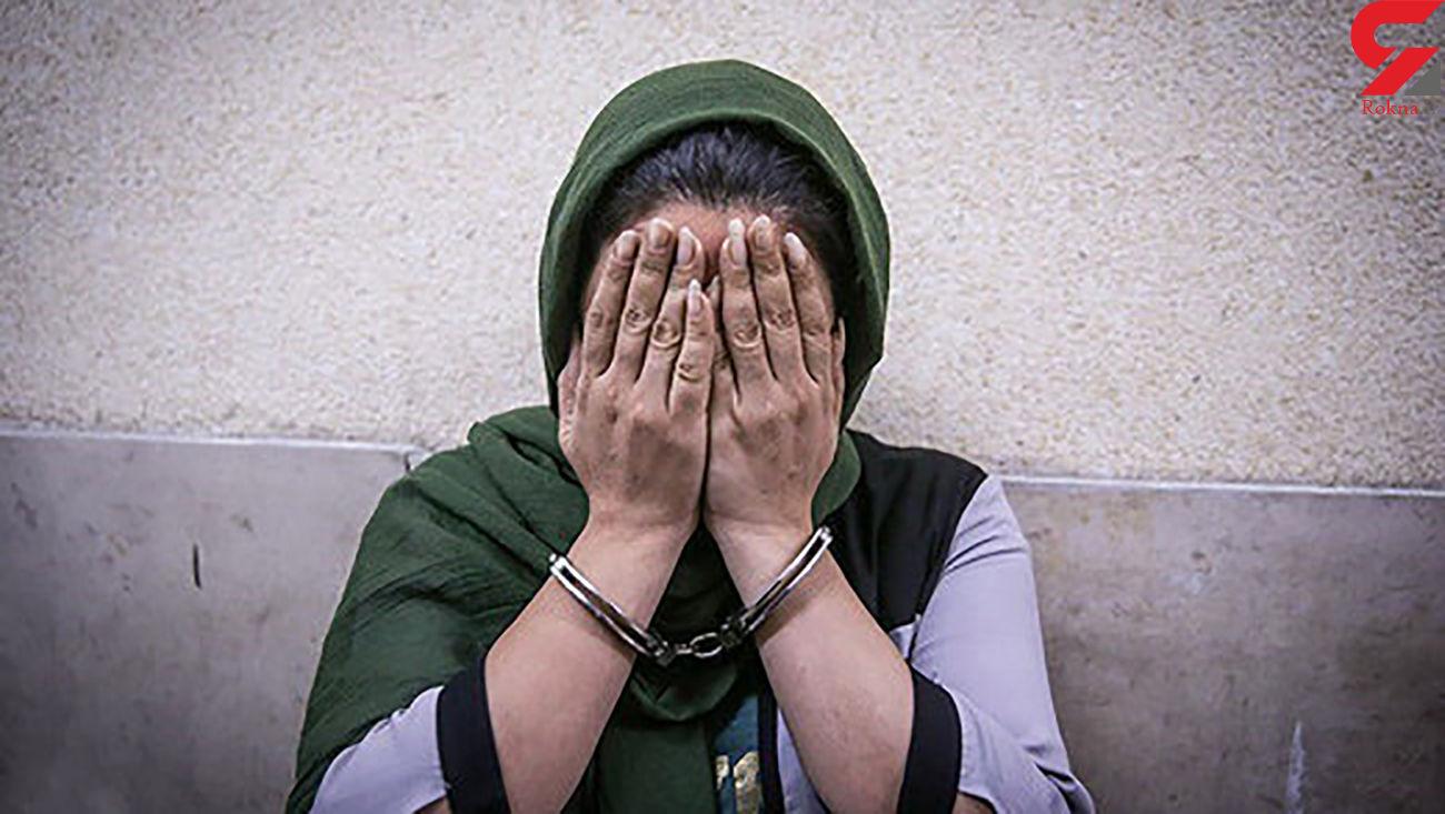 بازداشت زن سابقه دار که بوشهر را به هم ریخته بود