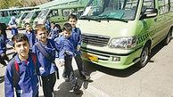 اقدام مدارس اصفهان برای پیشگیری از کرونا