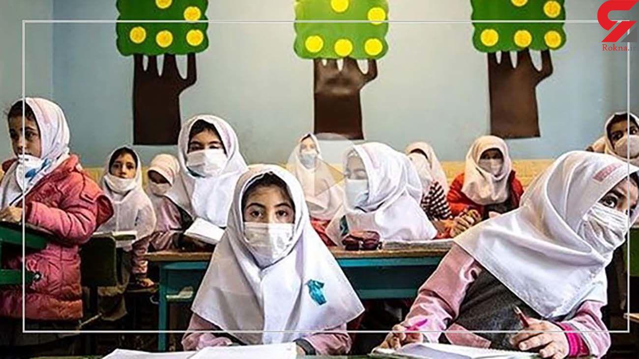 صفر تا صد وضعیت آموزش در چهارمحال و بختیاری از زبان خانم مدیرکل