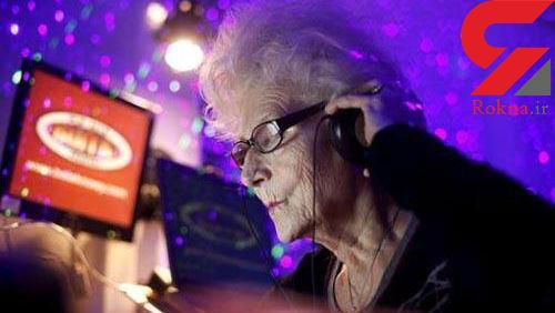 پیرترین دی جی دنیا+عکس