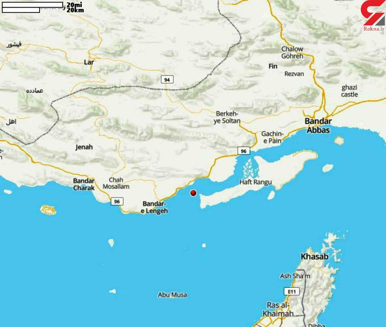 آخرین خبر از زلزله جنوب کشور