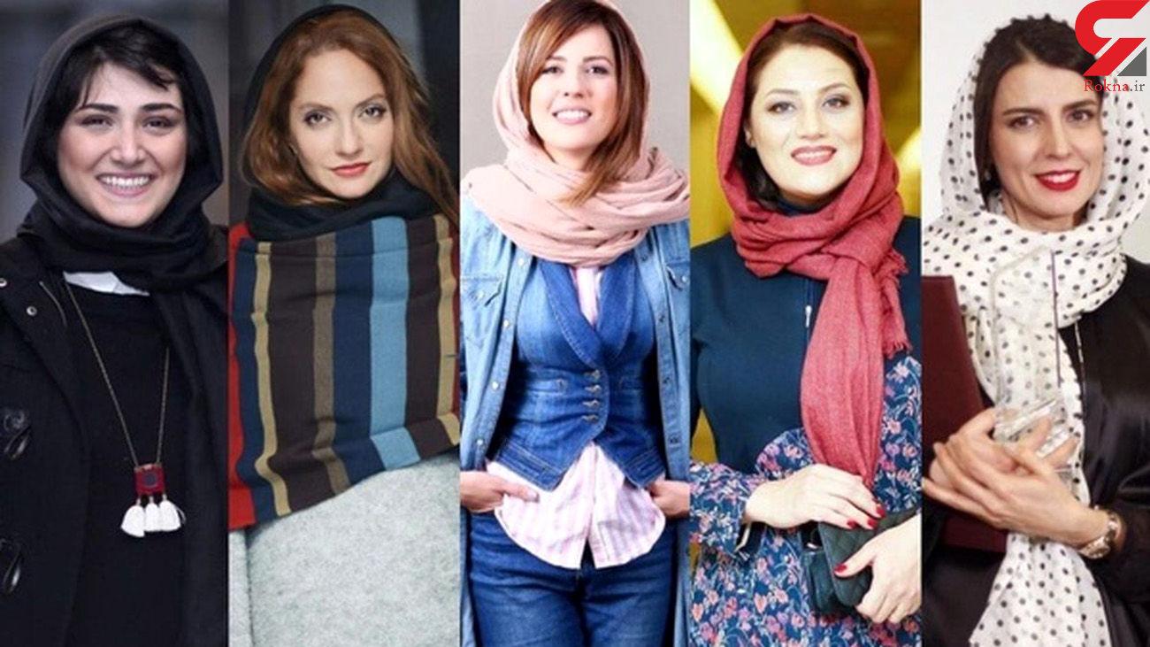 پولدارترین بازیگران زن سینمای ایران + اسامی و عکس
