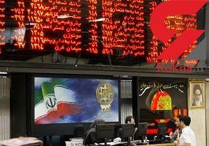 شفاف سازی در معاملات نفتی ایران با ورود طلای سیاه به بورس
