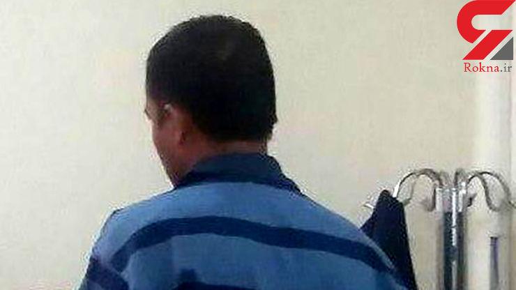 مچ گیری از شوهر شیطان صفت با نصب دوربین مخفی در خانه /  این مربی ورزش در شهرری دستگیر شد