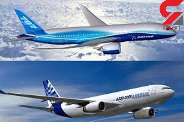 ۱۰فروند هواپیمای جدید  به ناوگان شرکت آسمان اضافه می شود