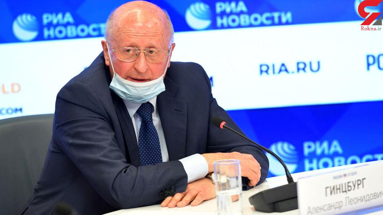 بدون عارضه اعلام شدن 85 درصد واکسینه شدگان با واکسن روسی