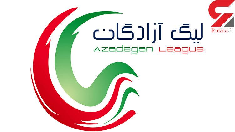 صعود شاهین بوشهر و گل گهر به لیگ برتر