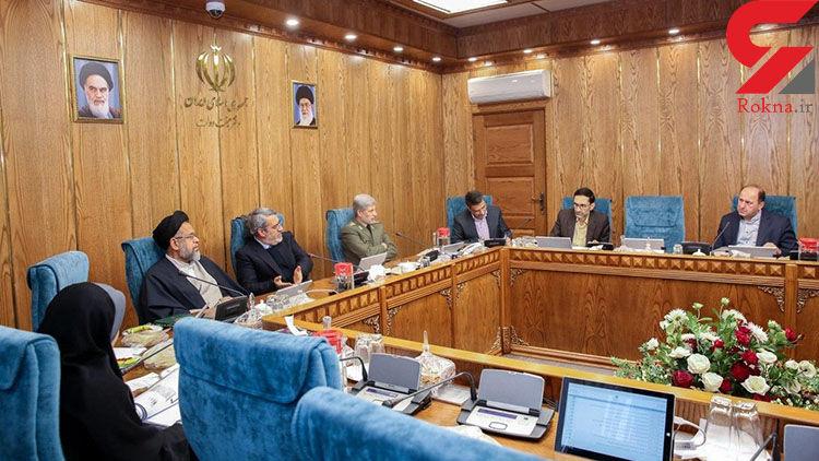 تعیین محلهای مناسب تجمع گروههای مختلف مردمی در دولت بررسی شد