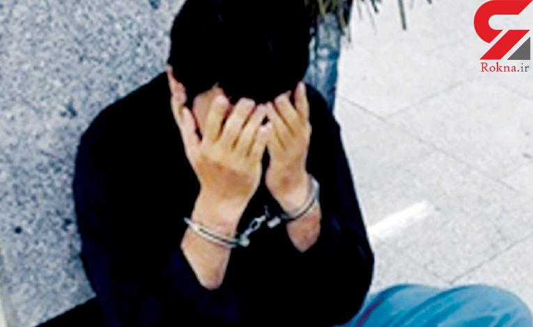 فرشاد را به خاطر زندگی پنهانی اش با مادرم کشتم / اعدامم کنید ! + عکس