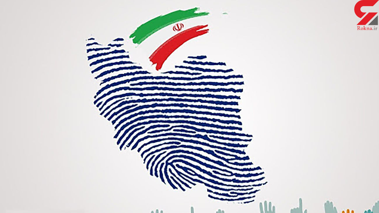 برنامه تبلیغاتی کاندیدای انتخابات 1400/ امروز جمعه 21 خرداد