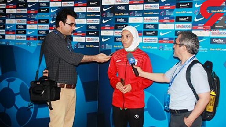 ورزشکارِ زن ایرانی قربانی یک شایعه+عکس