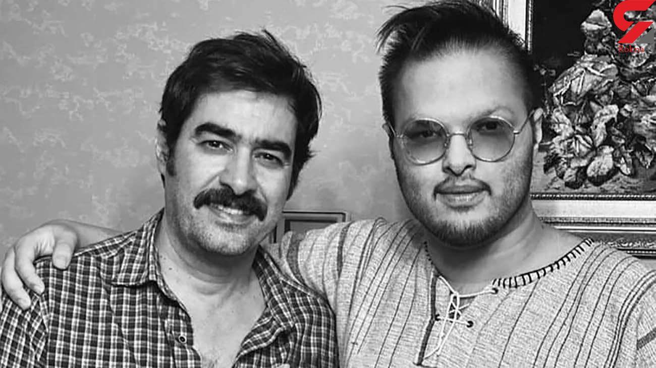 عکس متفاوت پسر شهاب حسینی با پدر سبیلو