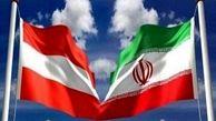 از سرگیری همکاری ایران و اتریش بعد از 4 سال