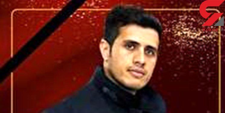 شهادت آتشنشان فداکار در بیرجند ! برادر سعید هم شهید است !+ عکس