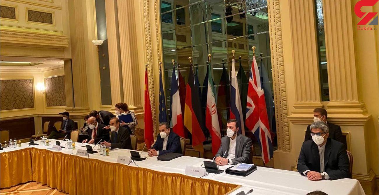 نشست کمیسیون مشترک برجام در گراند هتل وین  آغاز شد