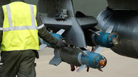 ترکیه ۵۰ بمب اتمی آمریکا را گروگان گرفت!