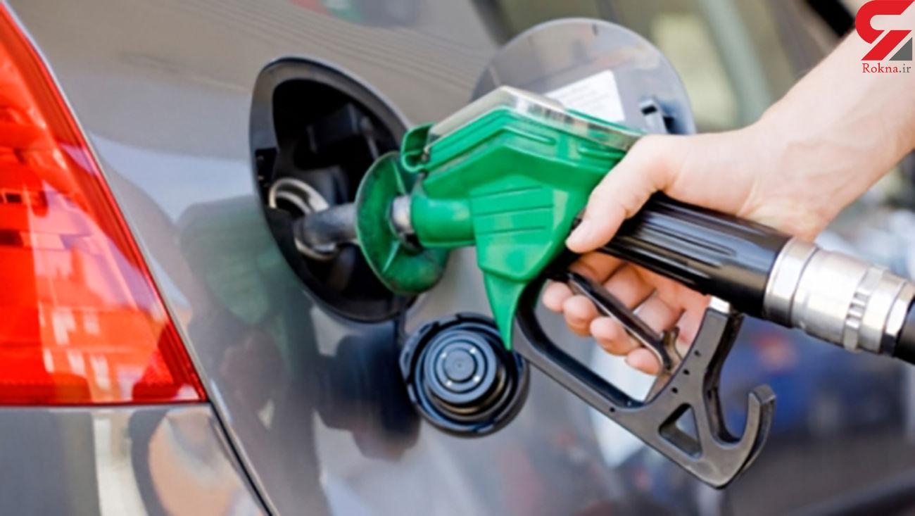 زمان واریز سهمیه بنزین مرداد ماه اعلام شد / سقف ذخیره بنزین چقدر است؟