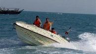 راز مخوف یک شناور در آبهای خلیج فارس / بعد از توقیف فاش شد