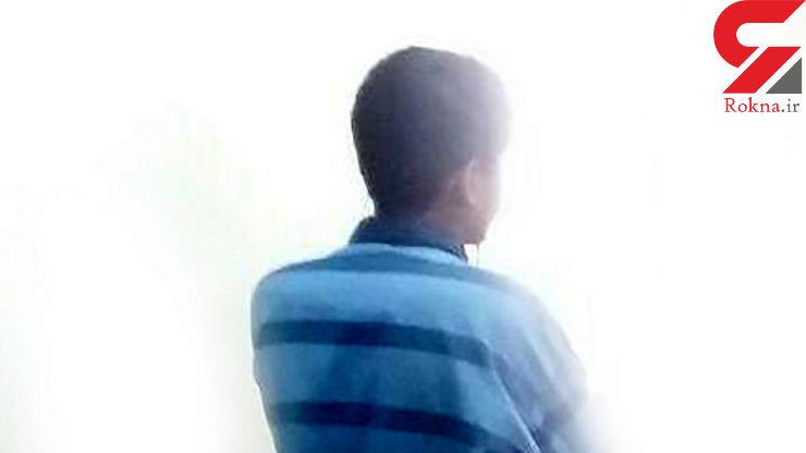 تجاوز جنسی به دختر 16 ساله تهرانی / شهرام اعدام و دوست دیروز محاکمه شد + عکس