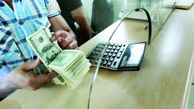 دلار امروز گران شد
