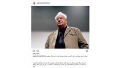 تسلیت اصغر فرهادی برای درگذشت ناصر ملک مطیعی