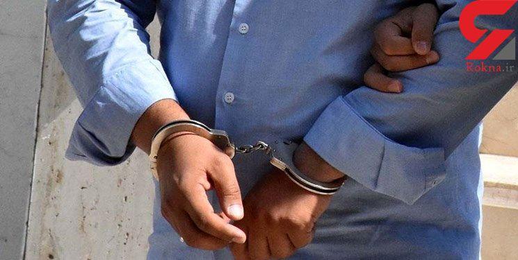 بازداشت قاتل فراری در مخفیگاهش / در فهرج رخ داد