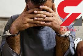 دستگیری وکیل پلید در ساری