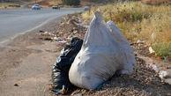 زباله های خانگی مهمان ناخوانده ی بویر احمدی ها + تصاویر