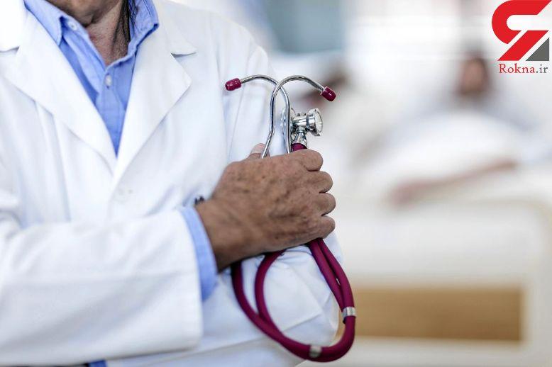 نشانههای هشدار دهنده سلامتی را بشناسید