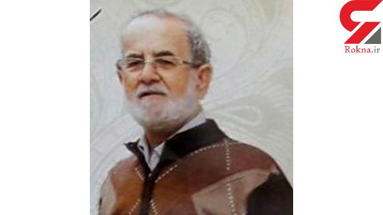 نماینده سابق لاهیجان و سیاهکل جان باخت + عکس
