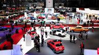 لغو نمایشگاه بینالمللی خودرو ۲۰۲۰ دیترویت با شیوع ویروس کرونا