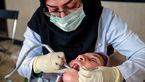 آغاز به کار کلینیکهای سیار دندانپزشکی در مناطق محروم استان تهران