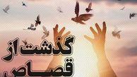 زن همسرکش اعدام شد اما نمرد / بجنورد + جزئیات