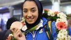 کیمیا علیزاده پرچمدار ایران در بازی های آسیایی شد