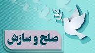 گذشت محکوم له از خسارت تاخیر تادیه هشتاد میلیون ریالی در اصفهان