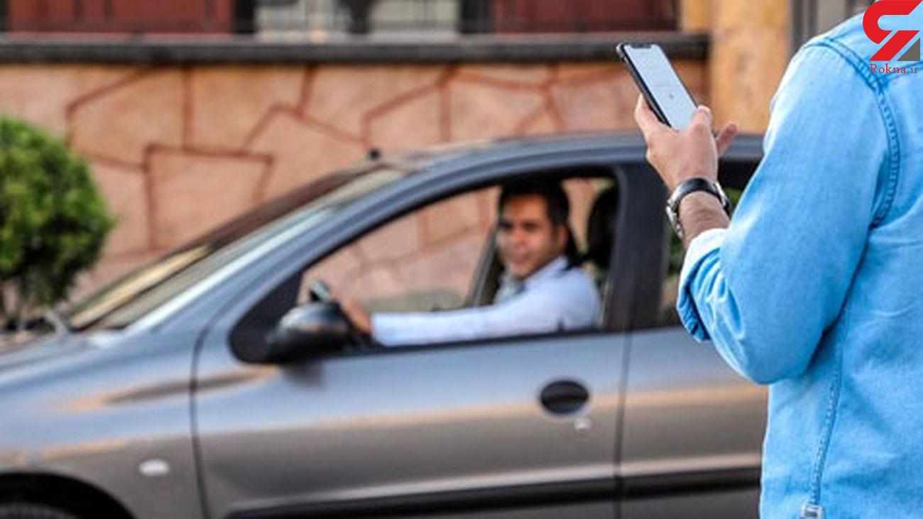 آخرین وضعیت سهمیه بنزین تاکسی های اینترنتی / نحوه اطلاع از واریز سهمیه بنزین