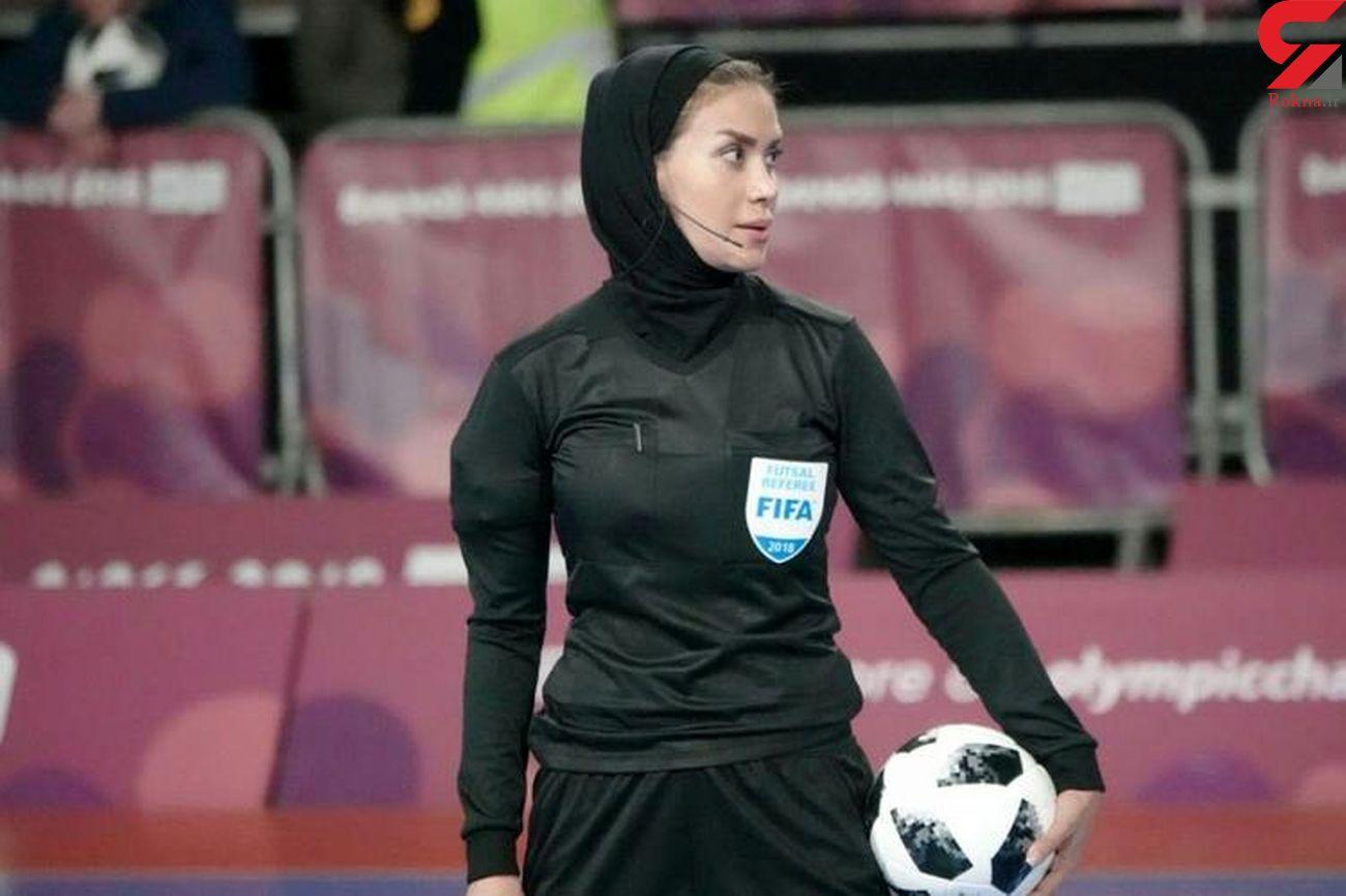 گلاره ناظمی داور فینال جام جهانی فوتسال مردان شد