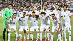اعلام رنکینگ جدید فیفا / ایران در رده ۳۲ جهان و اول آسیا