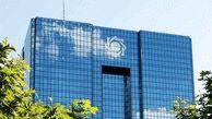 EU's lack of courage, main cause behind INSTEX failure: CBI