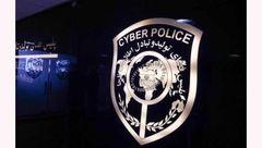 هشدار فوری پلیس فتا به مالباختگان موسسه سکه ثامن