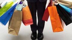 اعتیاد به خرید چه نشانه هایی دارد؟