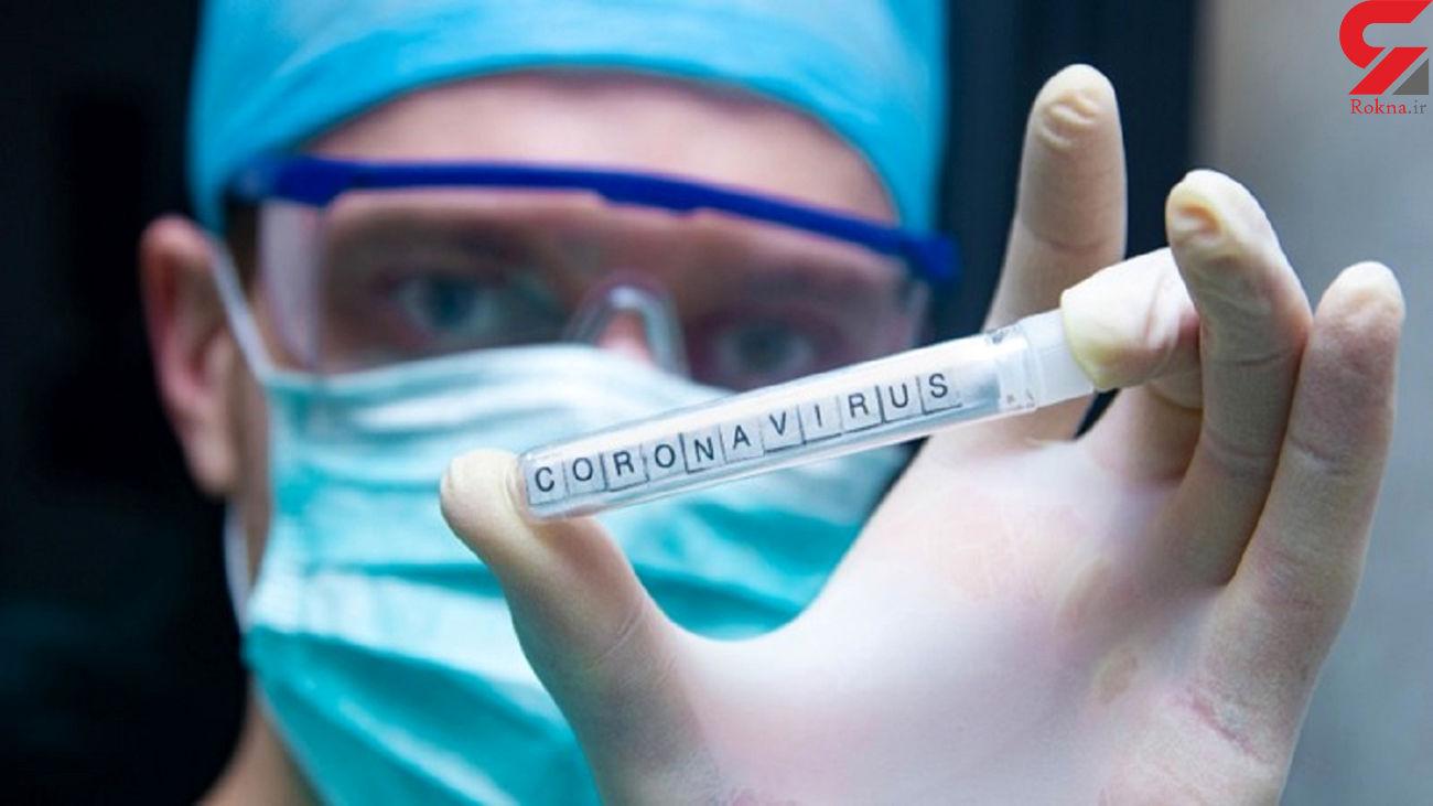 کشف ۲ روش مؤثر برای درمان بیماران مبتلا به کرونا