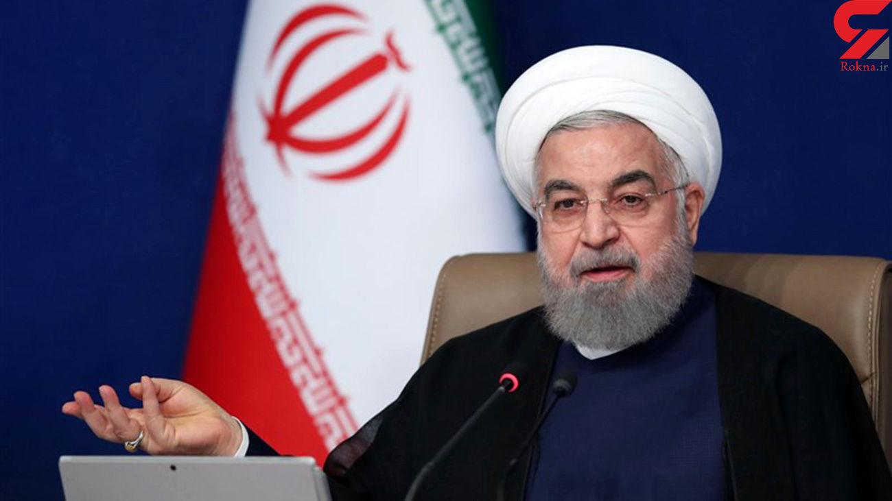 واکنش مهم روحانی به فعال شدن مکانیسم ماشه علیه ایران