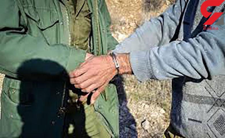 دستگیری شکارچیان خوک در مازندران