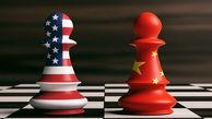تهدید چین برای واردات نفت از ایران