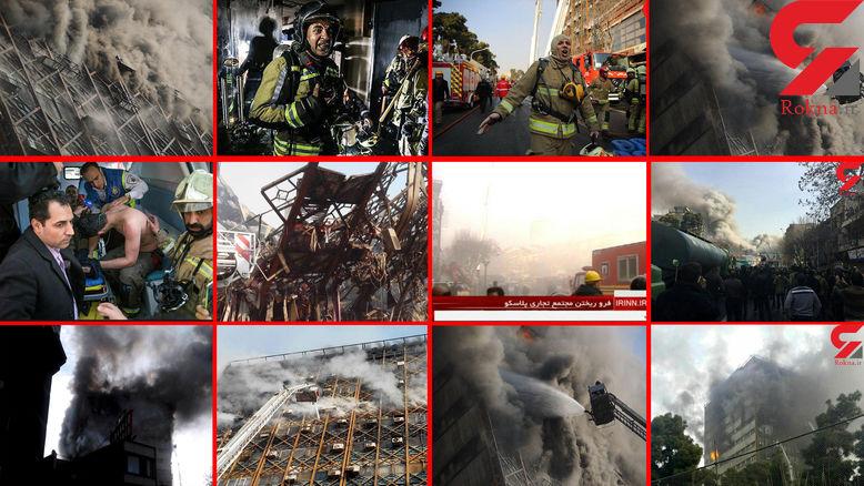 گزارش تصویری از آنچه که در ساختمان پلاسکو تهران رخ داد/ ساختمان دیگر نیست +فیلم و عکس