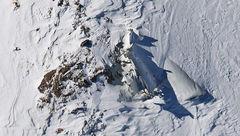 احضار و تحقیق از ۴ مدیر و مسئول در رابطه با سقوط هواپیمای تهران-یاسوج