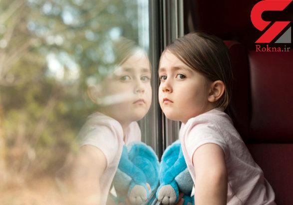 پدیده تک فرزندی، آسیب جدی روابط خانوادگی